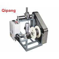Buy cheap Bobbin Automatic Cable Coiling Machine High Precision Stable Frequency Control cable manufacturing equipment from wholesalers
