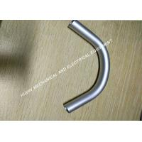 Buy cheap Custom Bending Aluminium Tubing Fittings Chemical Industry Components from wholesalers