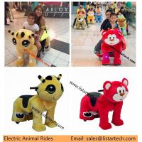 Buy cheap New Arrival Children Paradise Riding Animal Toy Car Battery Animal Ride for Hire in Mall from wholesalers