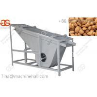 Wholesale Almond Hard Shell Removing Machine Almond shelling machine for sale factory price supplier from china suppliers