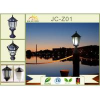 Buy cheap Westinghouse Pathway 2.5W LED Solar Powered Night Light With 3.7V 4400mah Battery from wholesalers