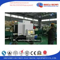 Buy cheap Dual View X Ray Scanning Machine / Inspection System detect explosive in customs , warehouse from wholesalers
