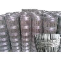 Buy cheap Galvanized Stainless Steel Woven Wire Mesh 15-50m Length Grassland Field Cattle Deer Fence from wholesalers