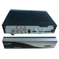 Buy cheap SD MPEG4 DVB-T Receiver from wholesalers