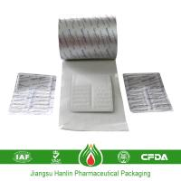 Buy cheap Composited roll aluminum roll 60 micron child resistant packaging from wholesalers
