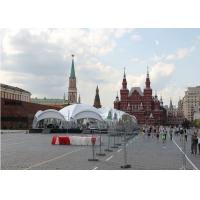 Buy cheap Steel Shade Structures Arch Tents , Large Sun Shades Outdoor For Public Areas from wholesalers