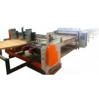 Buy cheap Automatic Corrugated Box Wax Coating Machine Price in China from wholesalers