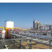 Buy cheap Low Energy Consumption LNG Plant For Recovering Natural Gas Liquids From Natural product
