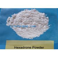 Buy cheap 99.5% Legit Gear Testosteron Steroids Hexadrone Powder Muscle Building Body Care CAS NO.63321-10-8 from wholesalers