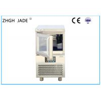 Buy cheap SS304 Mini Ice Maker , Small Commercial Ice Maker 382 * 590 * 730MM from wholesalers