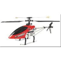 Buy cheap Single Blade 3.5CH Gyro Full-Metal Hobby Helicopter from wholesalers