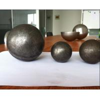 Buy cheap Steel Balls and Spheres from wholesalers