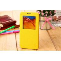 Buy cheap Samsung Note3 PU Leather Wallet Case Yellow With Elegant Design from wholesalers