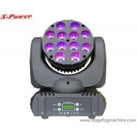 Buy cheap Led Beam Moving Head Light ,12 Pcs*4 in1 RGBW  Stage Show Lights  LED Stage Lighting  X-56A from wholesalers