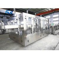 Buy cheap Stable Performance Small Scale Soda Bottling Equipment 7000-8000 Bottles Per Hour from wholesalers