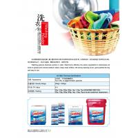 Buy cheap high detergency OEM/ODM brand super laundry powder detergent powder making packing designs from wholesalers