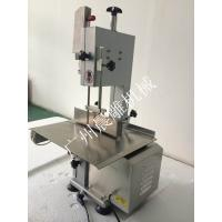 Buy cheap High efficiency sawing bone machine from wholesalers