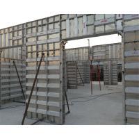 Buy cheap Light Durable Construction Formwork System Metal Wall Panel Formwork System from wholesalers