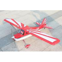 Buy cheap rc helicopter with smart transmitter,it's suitable for children and adult play from wholesalers