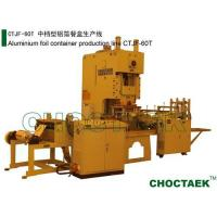 Buy cheap Aluminum foil container production line CTJF-60T from wholesalers