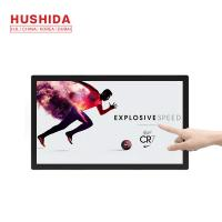 Buy cheap 23.6 Wall-mounted 10 Points Touch Screen Monitor Display Black Color Commercial Monitor from wholesalers