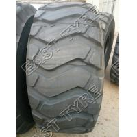 Buy cheap off-Road Tyre (17.5R25, 20.5R25, 23.5R25, 26.5R25, 29.5R25/29) from wholesalers