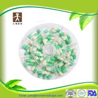 Buy cheap size 2 color and clear HPMC Halal capsule from wholesalers
