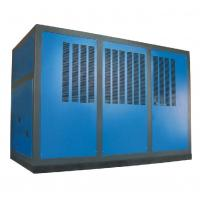 Buy cheap Residential Central Air Conditioning Air Cooled Screw Chiller For Factory / Hospital / Hotel from wholesalers