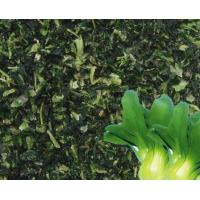 dehydrated green vegetable dehydrated vegetable dehydrated food food accessaries Manufactures