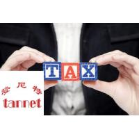 Buy cheap China Tax Return from wholesalers