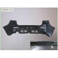 Buy cheap High quality rear  bumper support for Haval H6 model from wholesalers