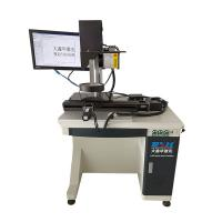 Buy cheap Visual Automatic Laser Marking Machine / Laser Tag Engraving Machine Air Cooling product