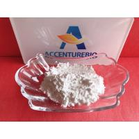 Buy cheap Pharmaceutical Cosmetic Raw Materials 27208 80 6 100% Natural Polydatin Supplement Powder from wholesalers