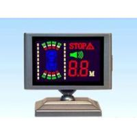 Buy cheap Parking Sensor with VFD Display, Four Sensors from wholesalers