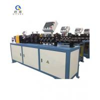 Buy cheap Aluminum Copper Pipe Wire Straightening Cutting Machine Chipless Clean Cutting from wholesalers