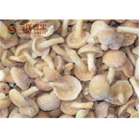Buy cheap SANYO Customize Organic Green Food Frozen Mushroom With Rich Nutrition from wholesalers