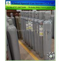 MC-IG09 99.999% Carbon Tetrafluoride gas CF4 gas made in China GSGS Manufactures