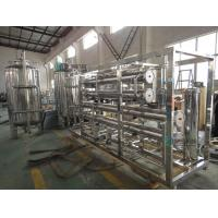 Buy cheap Stainless Steel 5000 LPH Water Purifying Machine Semi Automatic For Beverage from wholesalers