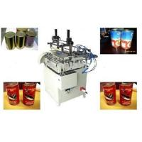 Buy cheap Composite can labeling machine from wholesalers