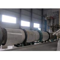 Buy cheap SS 304/316L CS Sand Dryer Machine , Rotary Sand Dryer OEM Service from wholesalers