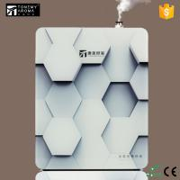 Buy cheap 220V Commercial Scent Air Machine Multi Color Designs Large Air Diffuser from wholesalers