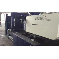 Buy cheap used Haitian injection moulding machine 250T from wholesalers