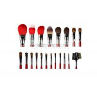Buy cheap Gorgeous Ultra Soft Makeup Brushes 20Pcs Goat Sable Pony Hair Brushes With Glossy Red Handle from wholesalers