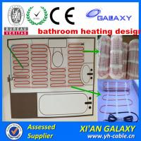 Buy cheap 150w Heating Floor Bathroom Heating Mat from wholesalers