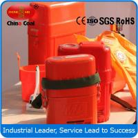 Buy cheap durable Compressed Oxygen Self-rescuer used for miners from wholesalers