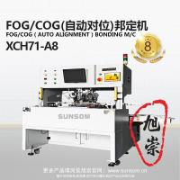 Buy cheap FOG/COG (Auto Alignment) Bonding Machine XCH71-A8 from wholesalers