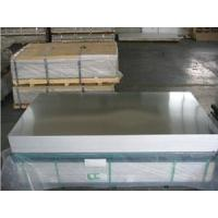 Wholesale 3004  aluminum coil  and sheet China  seller from china suppliers