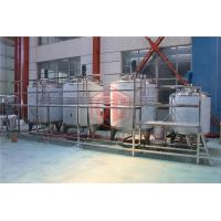 Buy cheap Volumetric Carbonated Drink Production Line Small Capacity Fully Automatic from wholesalers