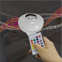 Buy cheap Smart LED Bulb with Bluetooth Speaker Remote Control RGB Colorful Bulb from wholesalers