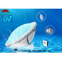 Buy cheap Round Waterproof Swimming Pool Light Bulbs 12V 17W Stainless Steel Anti UV PC Cover from wholesalers